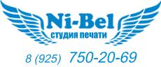 Ni-Bel